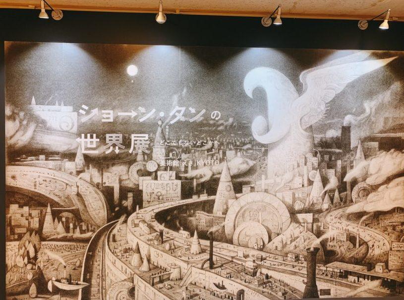ショーン・タンの画像 p1_24