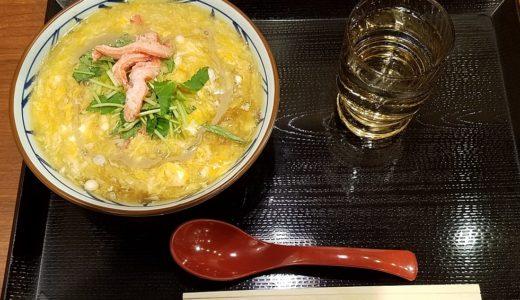 丸亀製麺 近江八幡店は手軽でおいしいおうどん屋さん!人気メニューはコレ