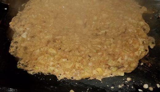 山吉のもんじゃ焼きは本場の味|近江八幡でもんじゃを食べるならここ