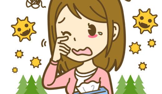 【じゃばらの効果と飲み方】花粉症を抑える幻の果実?テレビでも紹介