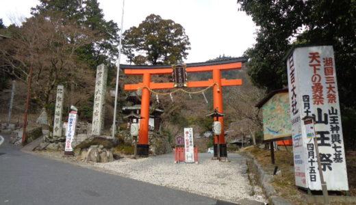 日吉大社は比叡山麓のパワースポット|ご利益とご祭神【魔が去る真猿】