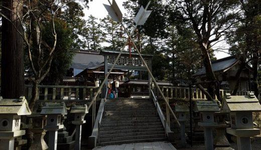 田村神社 滋賀で厄除けと交通安全祈願|周辺情報もチェック