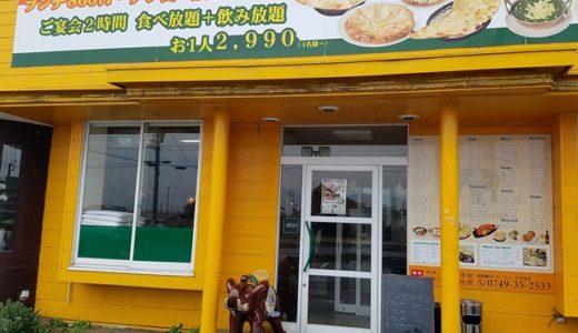 カレーハウス滋賀豊郷のランチはドリンクバー付き【営業時間】