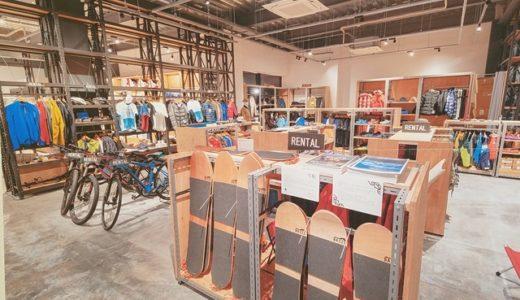 iGATE IKEUCHI EXIT(アイゲートイケウチ)ピエリ守山店|アウトドアファッションならココ