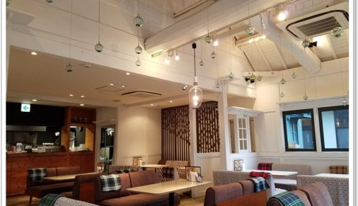 【ひより水口店】はランチやディナーにぴったりのおしゃれカフェ!