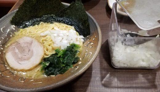 一魂家ラーメン彦根のメニューは?滋賀に広がってきた横浜家系ラーメンの人気