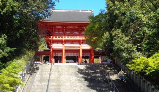 近江神宮の見どころをご紹介|時の記念日とかるたの聖地【滋賀県】