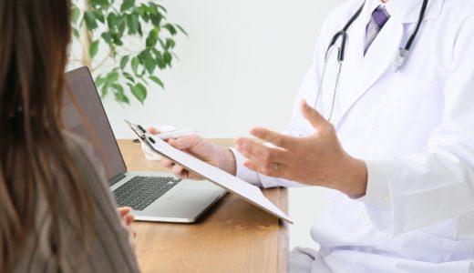 夫源病の症状と対処法【チェックリスト】別居した方がいい?