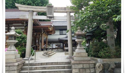名古屋駅から白龍神社までの行き方|隠れたパワースポット【金運上昇】