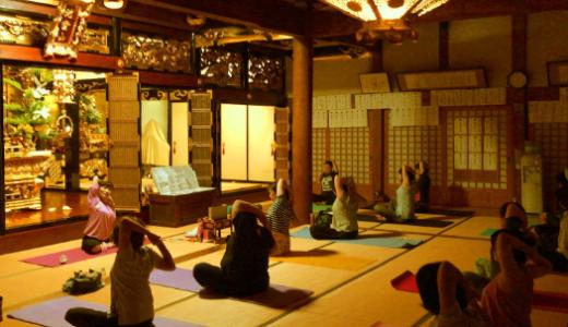 草津でヨガをお寺でできる?寺ヨガが静かなブームに!