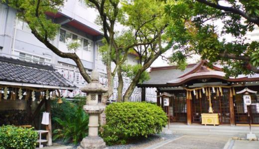 サムハラ神社の指輪が販売中止【次は銭守り】漢字ではなく神字の言霊の意味