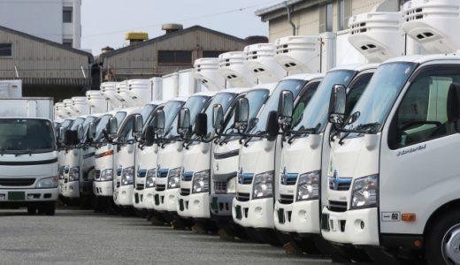 ライフサポート・エガワで労災認定!過労死トラック運転手の勤務実態【評判通りブラック】