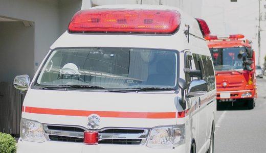男性警備員が強風で指を切断した商業施設(滋賀県)はどこ?【強風注意】