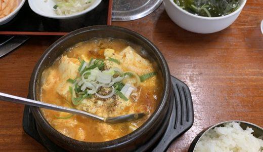 【八日市ランチおすすめ】スラッカンで本格韓国料理を堪能!