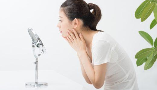 シミーレ ホワイトクリアジェル【はつらつ堂】口コミ効果まとめ!シミポロ!
