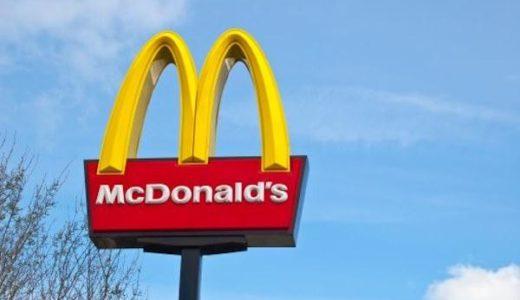 消費税10パーセントでマクドナルドの持ち帰り(テイクアウト)ハンバーガーの価格はどうなる?