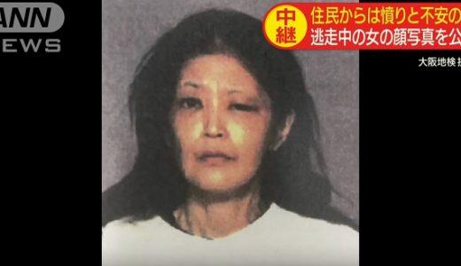 検察事務官をひいた岡崎公栄被告の顔画像Facebook特定?運転していた男性は誰?