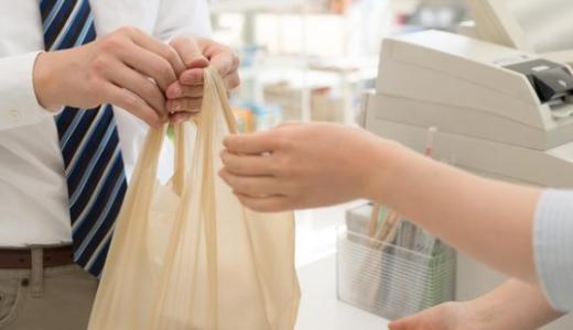 コンビニでも袋が有料化になるって本当?レジ袋有料化はいつから?いくら?