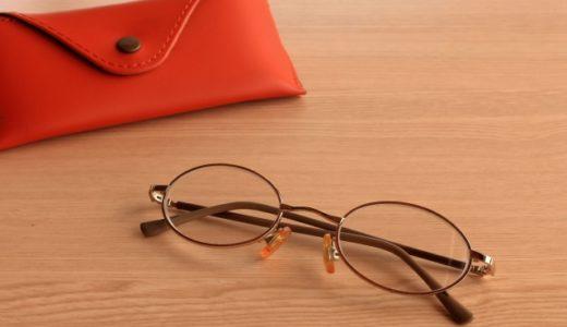 職場で女子はメガネ禁止?【メガハラ】どんな職種で?理由は?経済界からも批判