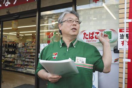セブンイレブン時短店舗東大阪の松本実敏さん12月31日付契約解除の理由は?訴訟に発展?