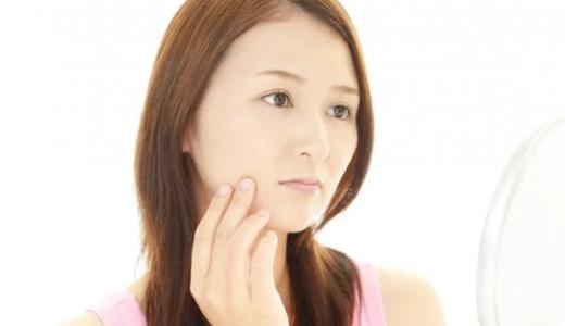 ヒト幹細胞入り美容液とフェイスマスク【ジョワセリュール】でお肌が明るくなった?
