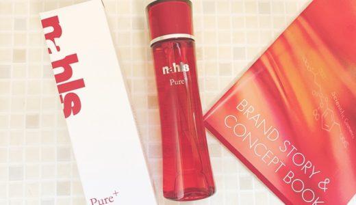 ナールスゲン配合化粧品のナールスピュア化粧水を40代の主婦が試してみた♪