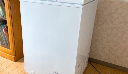 【冷凍庫 備蓄用】サイズはどれを選ぶ?前開きが上開きどっち?