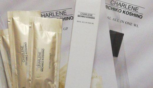 【コシノミチコ シャルーヌ化粧品】薬用美白リアルオールインワンリキッドの効果と口コミ