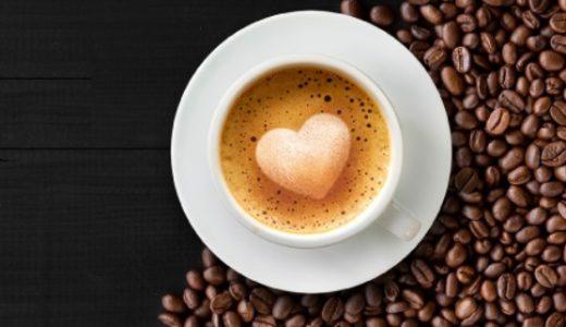 ドクターコーヒーのダイエットサポート成分をチェック!効果の口コミは良い?悪い?