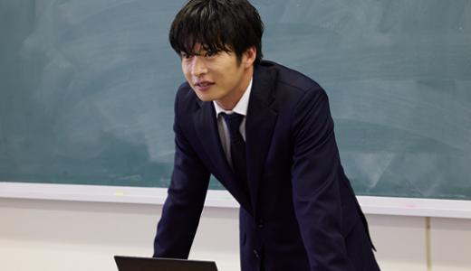 『先生を消す方程式』第1話あらすじ・ネタバレ感想!田中圭の土下座・床なめ