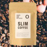 コーヒーで痩せるならスリムコーヒー!効果と口コミはどうなの?