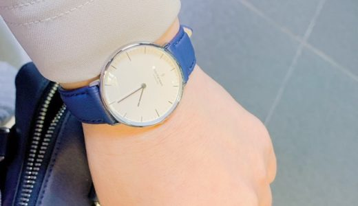 腕時計の必要性ってある?今女性が欲しい北欧デザインのシンプルな時計とは