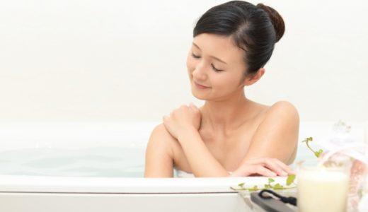 スキンケア入浴剤でおすすめはどれ?全身つやつや肌♪
