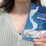 西野未姫のダイエットサプリ【極み菌活生サプリ】飲んで みた効果と口コミ♪キャンペーン中980円